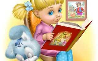 Тиждень дитячої та юнацької книги в 2019 році: коли буде