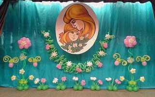 Смішні Сценки На День Матері У Школі