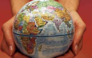 Що буде в 2020 році в світі і Росії | економіка, події