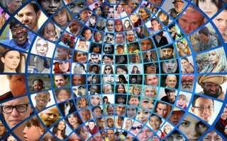 Населення Землі до 2020 року | скільки буде людей