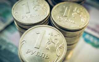 Девальвація рубля в 2019 році в Росії: чи буде, прогноз