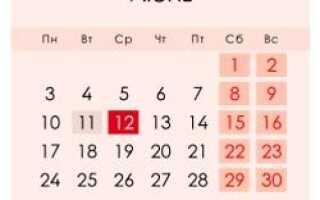 Червень 2019 року: календар, святкові та вихідні дні