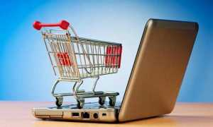 В Якому Інтернет Магазині Самі Низькі Ціни