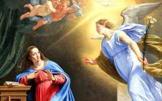 Благовіщення в 2019 році: якого числа, дата, традиції