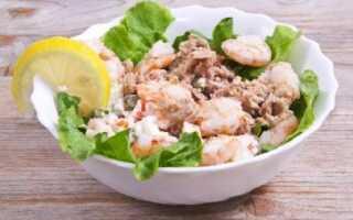 Салати з морепродуктами на Новий рік 2020: найсмачніші рецепти