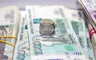 Девальвація рубля в 2020 році в Росії: чи буде, прогноз