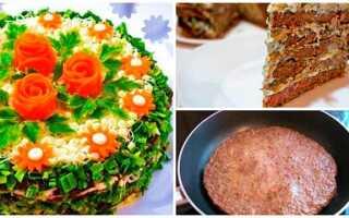 Печінковий торт: 8 дуже смачних рецептів в домашніх умовах