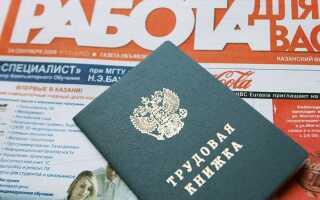 Податок за дармоїдство в Росії в 2019 році: закон, чи буде