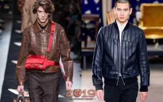 Модні чоловічі куртки осінь-зима 2019-2020 | фото, модні тенденції, тренди