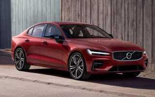 Новинки Volvo 2019-2020 роки | нові моделі Вольво