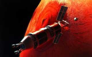 Політ на Марс в 2019 році   Путін