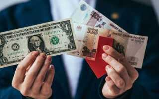 Криза в 2019 році в Росії: чи буде, прогноз, свіжі новини