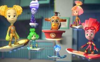 Фіксікі проти кработе — мультфільм 2019 | дата виходу