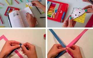 Закладки з паперу своїми руками для книг: 20 майстер-класів