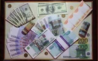 Як подарувати гроші оригінально і незвично на день народження, весілля, новосілля