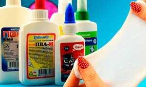 Як зробити Лизуна з клею своїми руками в домашніх умовах, з неробочого клею: ПВА, Елмерс, клей для пазлів