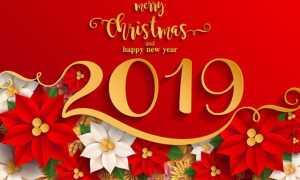 Картинки на Різдво Христове в 2019 | різдвяні малюнки