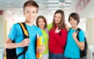 Коли перші канікули в школі в 2018-2019 році | дата, у першокласників, у школярів