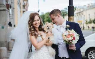 Чи можна виходити заміж в 2020 році | коли краще