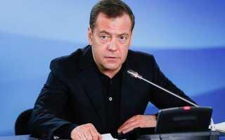 Доктрина продовольчої безпеки Росії до 2020 року | коротко