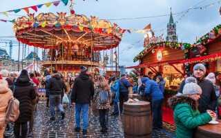 Новорічні та різдвяні ярмарки в Москві в 2020 році