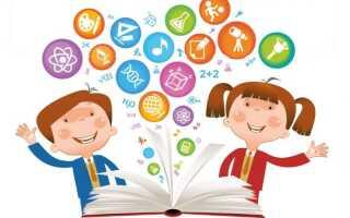 Концепція додаткової освіти дітей до 2020 року | програма