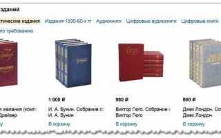 ТОП 100 книг, які повинен кожен прочитати: список