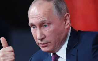 Чіпізація дітей до 2019 року   Путін, новини і чутки