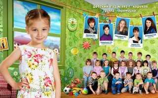 Що подарувати дітям на випускний в дитячому саду від батьків 2020
