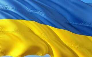 Що чекає Україну в 2020 році | прогноз, передбачення