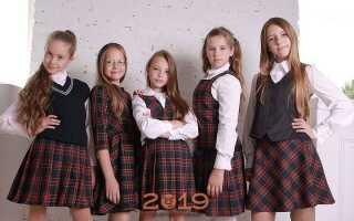 Шкільна форма 2018-2019 | модна, фото