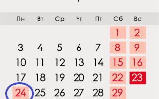 Сагаалган 2020: якого числа в Бурятії настає | дата свята