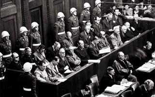 Нюрнберг — фільм 2020 року | фото, актори