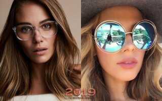 Які оправи в моді в 2018-2019   жіночі, фото, мода