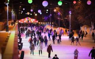 Каток в парку Горького в 2018-2019 році | коли відкриють, відкриття, ціни