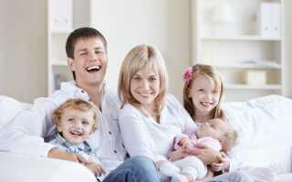 За третю дитину 2019 | виплати, що дають за народження, посібник