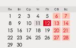 Червень 2020 року в Росії: календар, свята, вихідні, як відпочиваємо