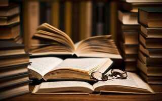 ОГЕ з історії 2019 | ФІПІ, підготовка, структура, 9 клас