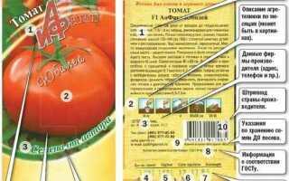 Коли садити помідори на розсаду в 2020 році за місячним календарем