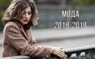 Демісезонні жіночі пальта 2018-2019 роки | фото, мода