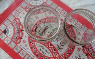 Кабачки на зиму з кетчупом Чилі — рецепт на 3 кабачка