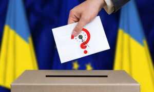 Кандидати в президенти України в 2019 році: список