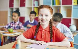 Триместри в школі 2019-2020 | канікули по триместрах