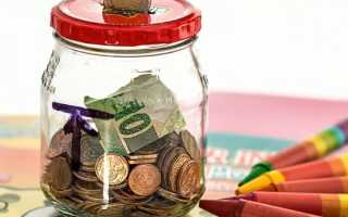 Що буде з вкладами 2019 | думка експертів, що чекає вкладників