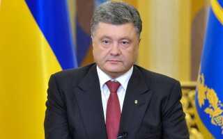 Вибори президенти України в 2019 році | президентські вибори