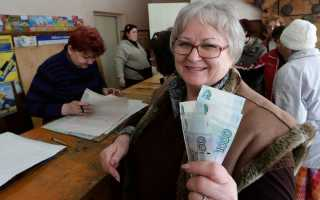 На скільки збільшиться пенсія в 2019 році у пенсіонерів