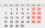 Грудень 2020 року в Росії: календар, свята, вихідні, як відпочиваємо