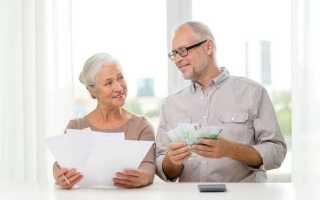 Північна пенсія 2019: як зміниться для мешканців півночі, новини, зміни