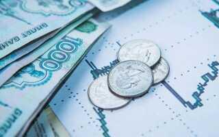 Економіка Росії в 2019 році: економічний прогноз від експертів