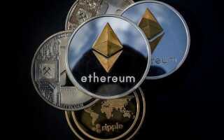 Прогноз Ефіріума (Etherium) на 2020   скільки буде коштувати
